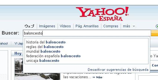 Yahoo!スペイン