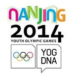 2014年第2回ユースオリンピック(南京大会) – 男女3×3