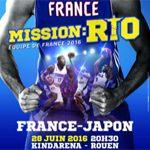 フランス代表候補15名発表、6月28日に日本と強化試合!!