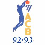 バルセロナ五輪後のACB 1992-93シーズンまとめ